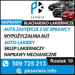PK Serwia