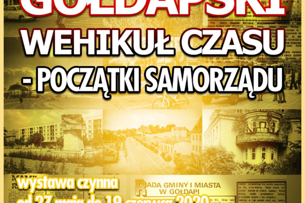 Gołdapski Wehikuł Czasu